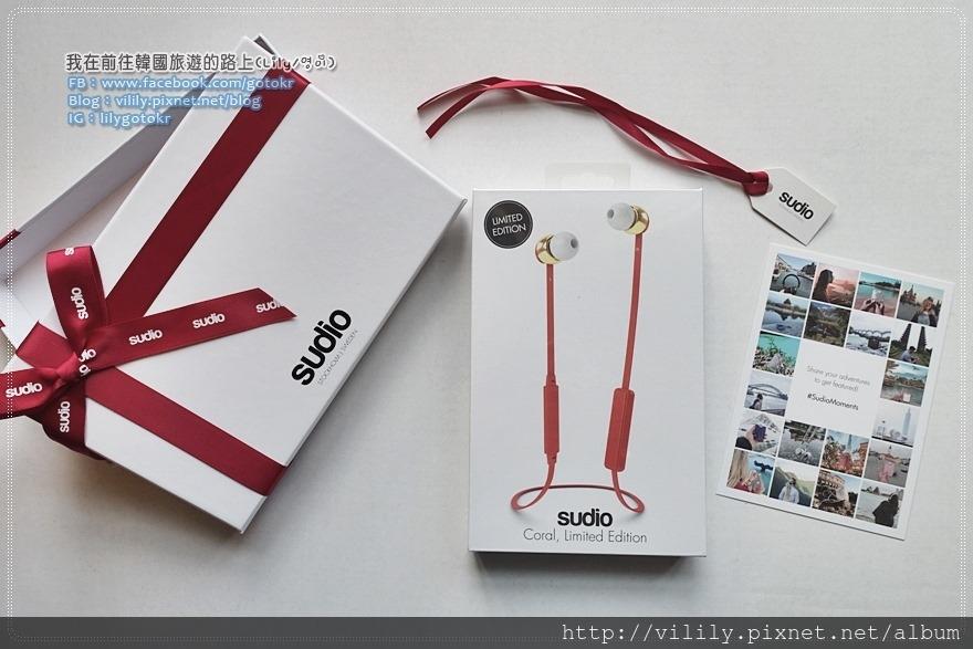 sudio_004.JPG