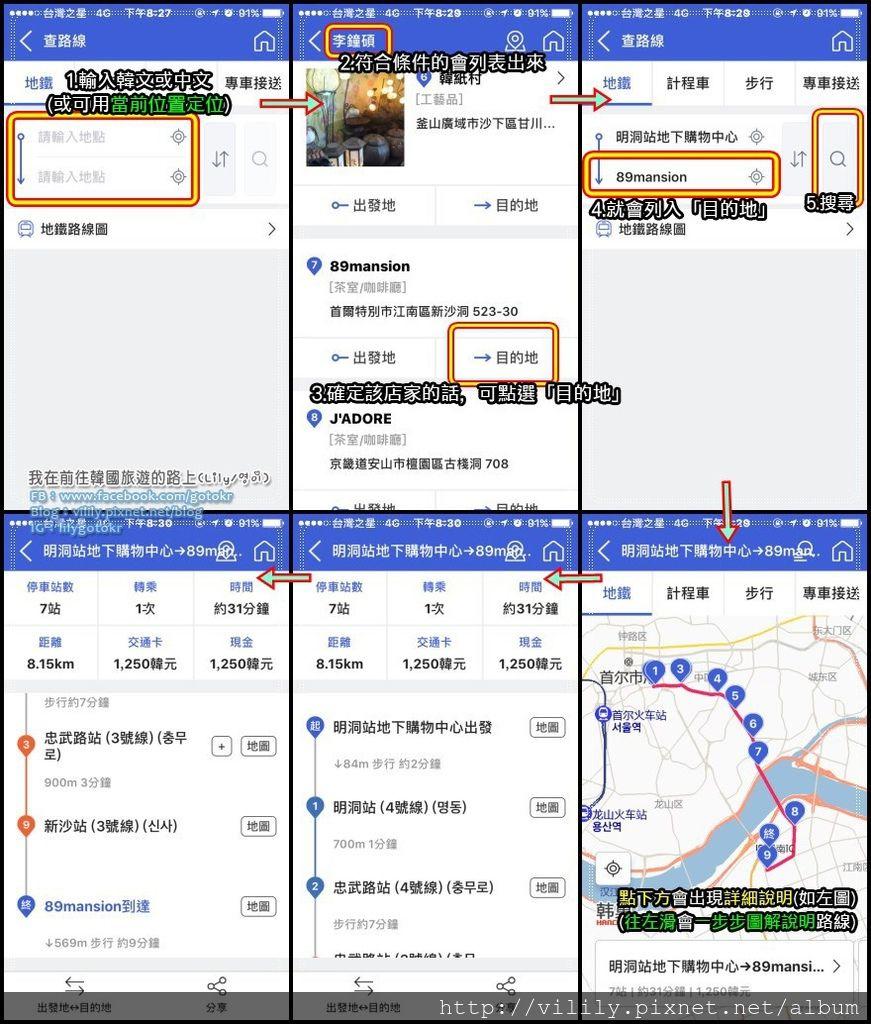 hanchao_a05.jpg