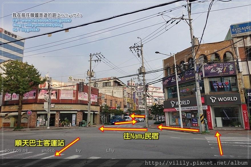 20170909_006.JPG