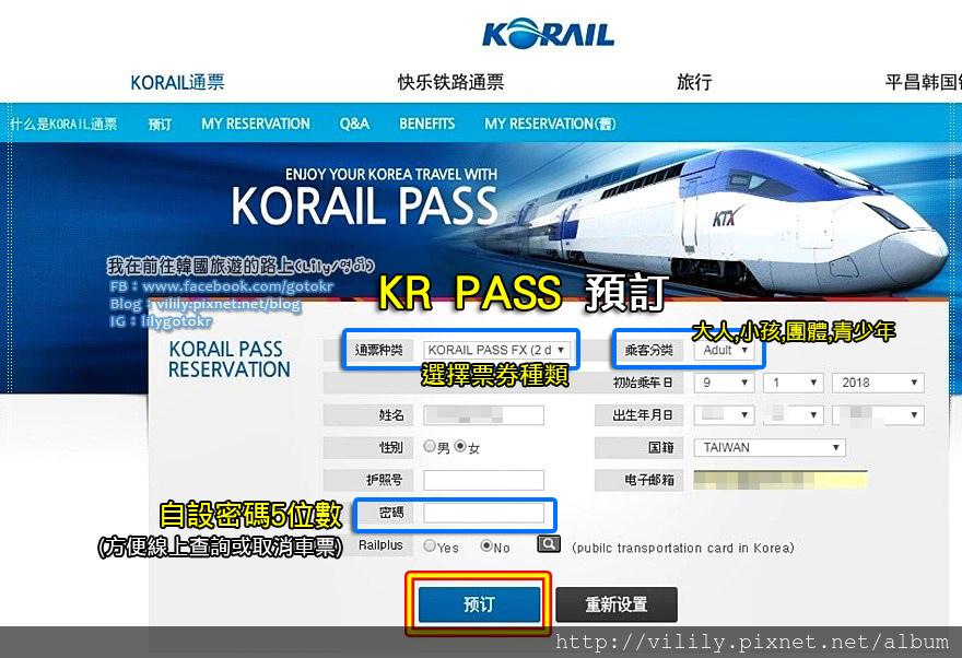 krpass1712N_001.jpg
