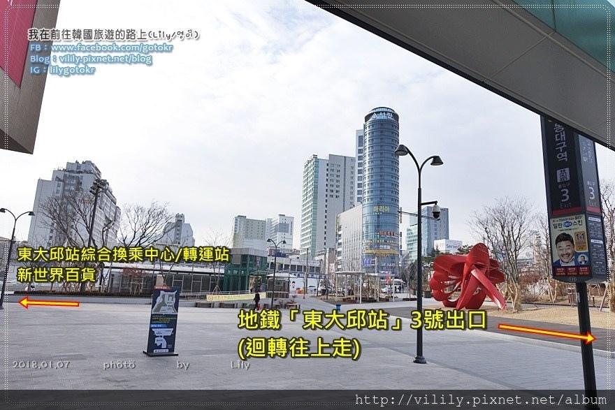 20180107_006.JPG