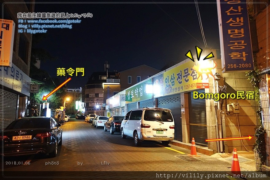BomgoroGH_009.JPG