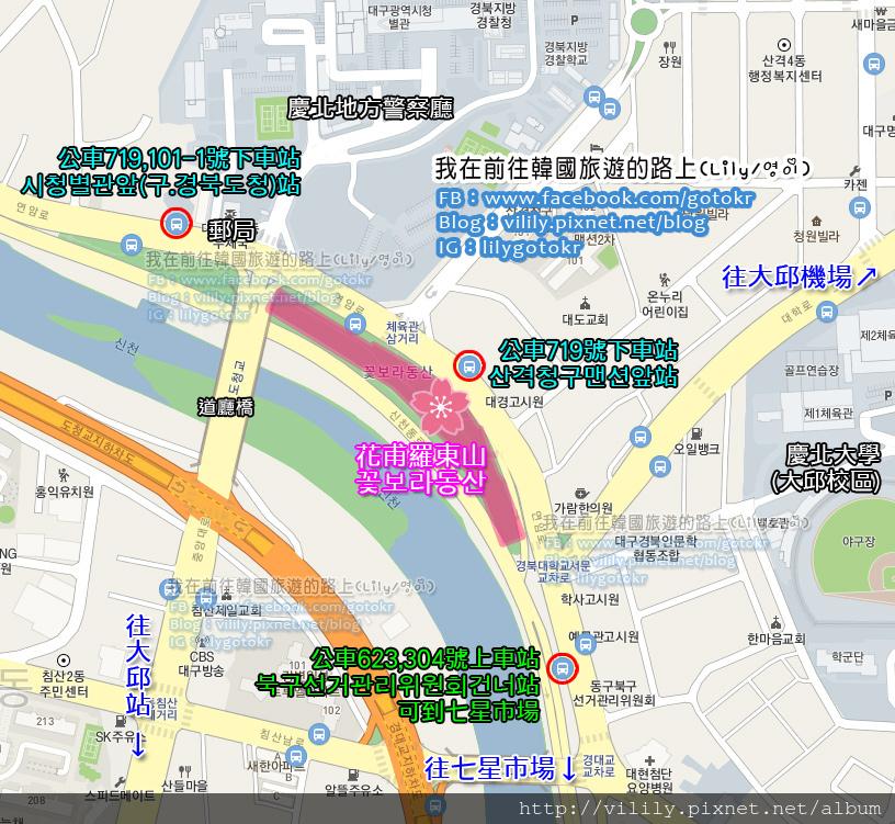 大邱花甫羅東山map
