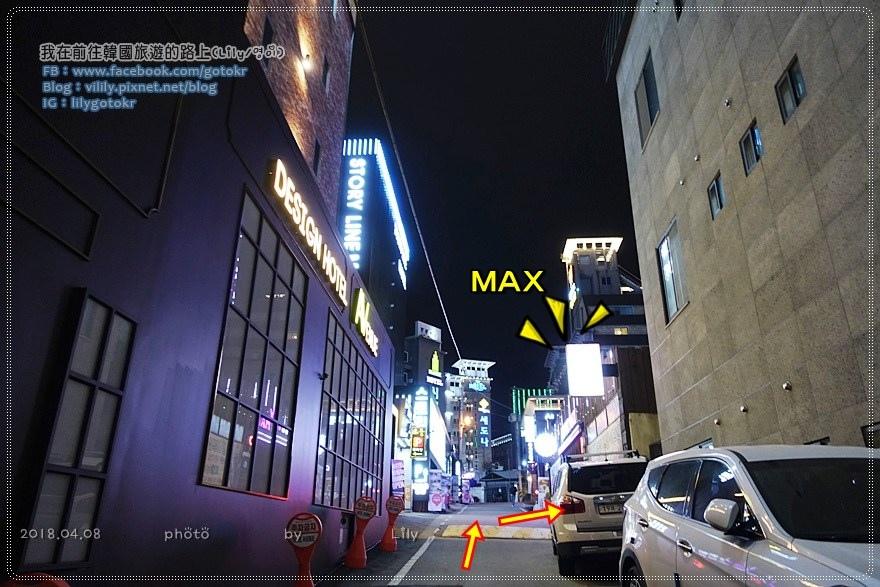 20180408max_021.JPG
