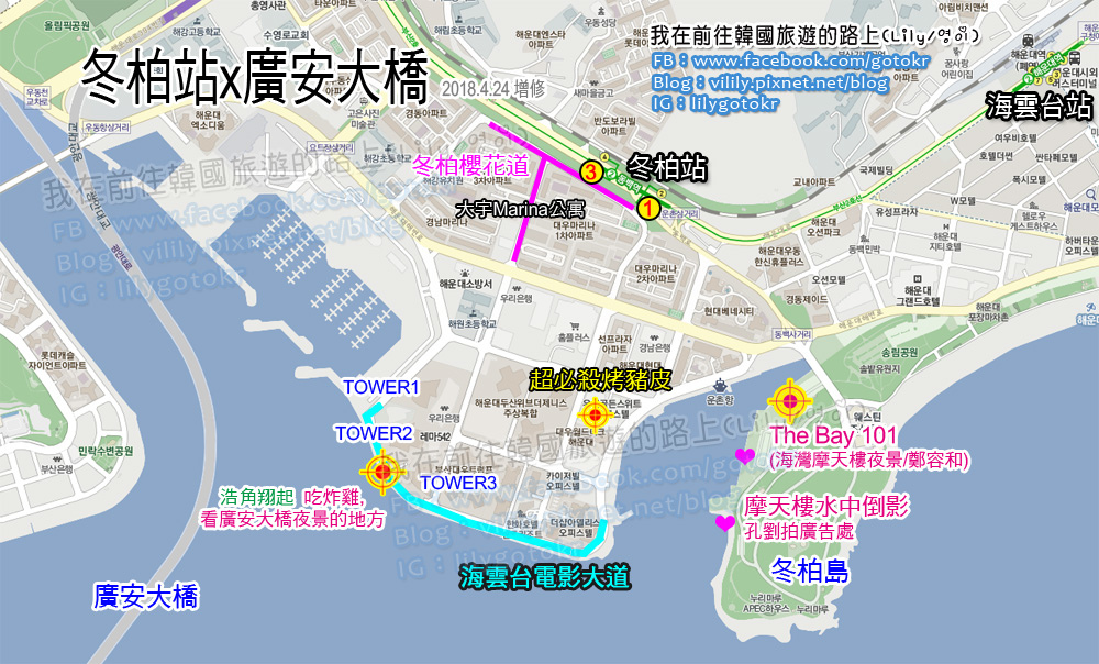 冬柏map