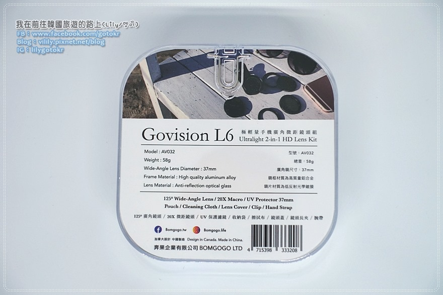 bomgogoL6_017.JPG