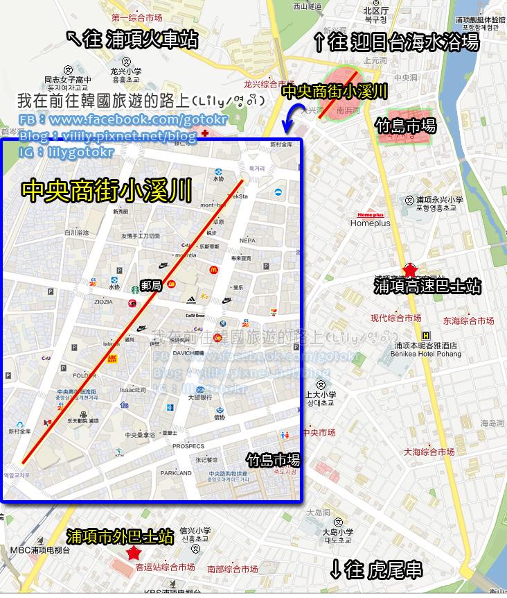 浦項中央商街