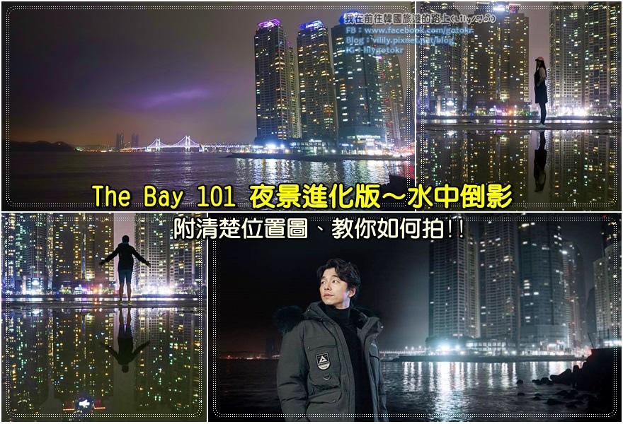 thebay101b