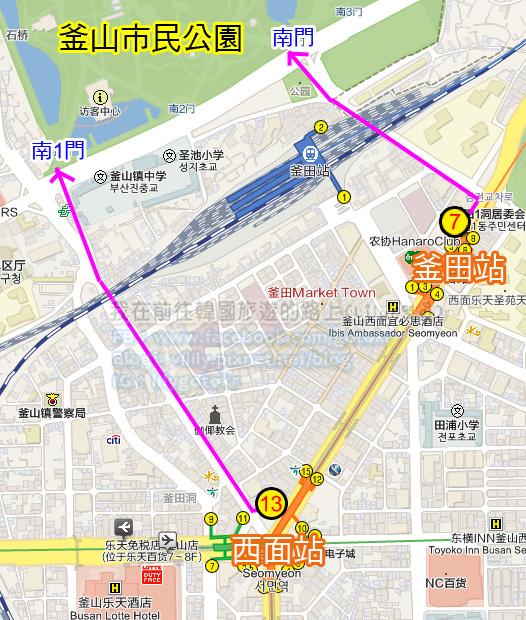 釜山市民公園交通.jpg