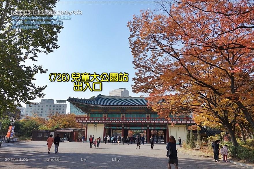20171105_109.JPG