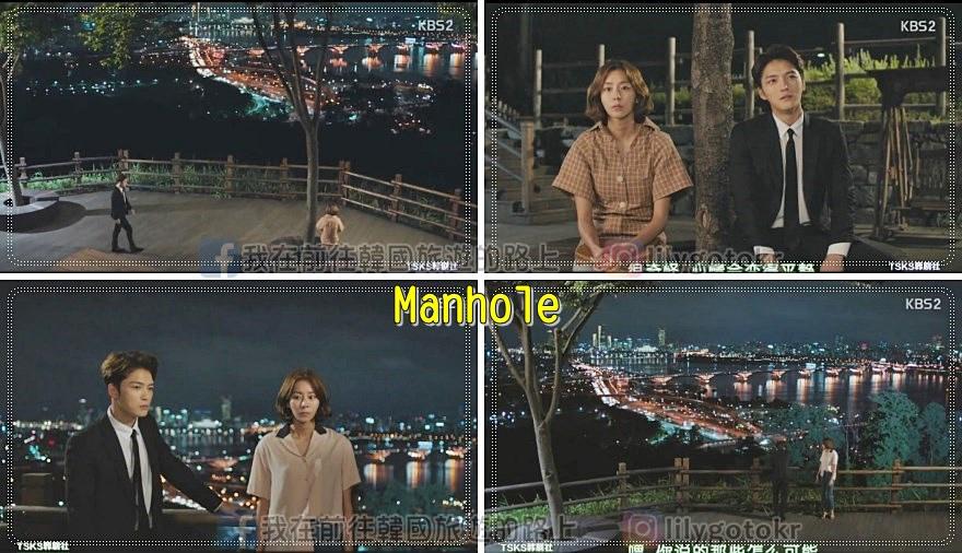 Manhole_ep5