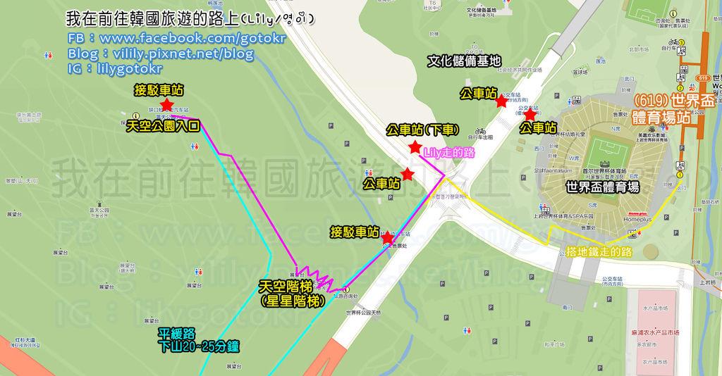 天空公園map