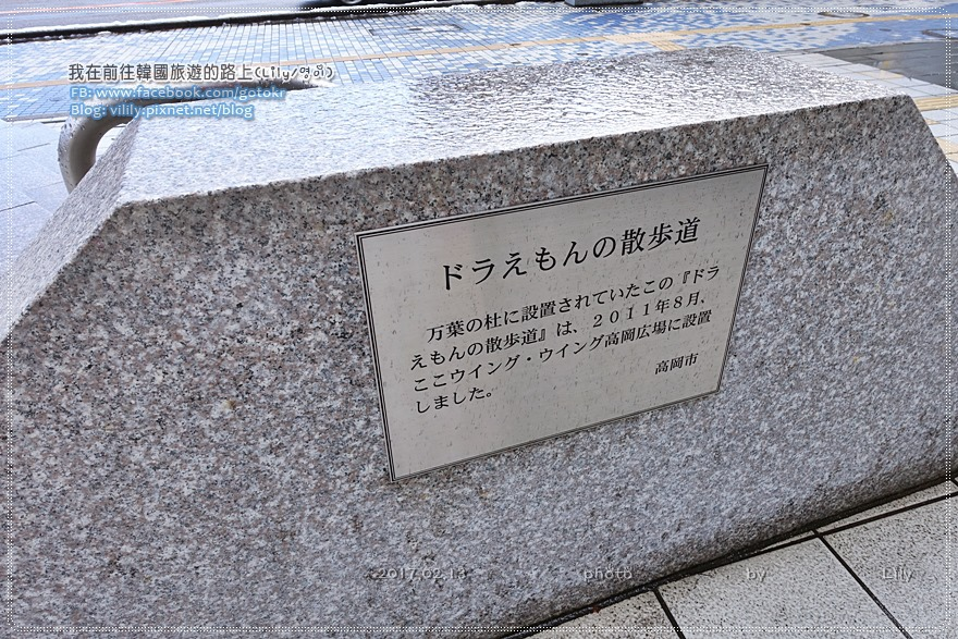 20170213_102.JPG