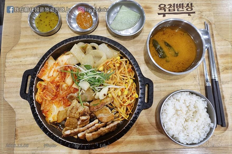首爾美食|一個人就能吃韓國烤肉定食「肉육첩반상」