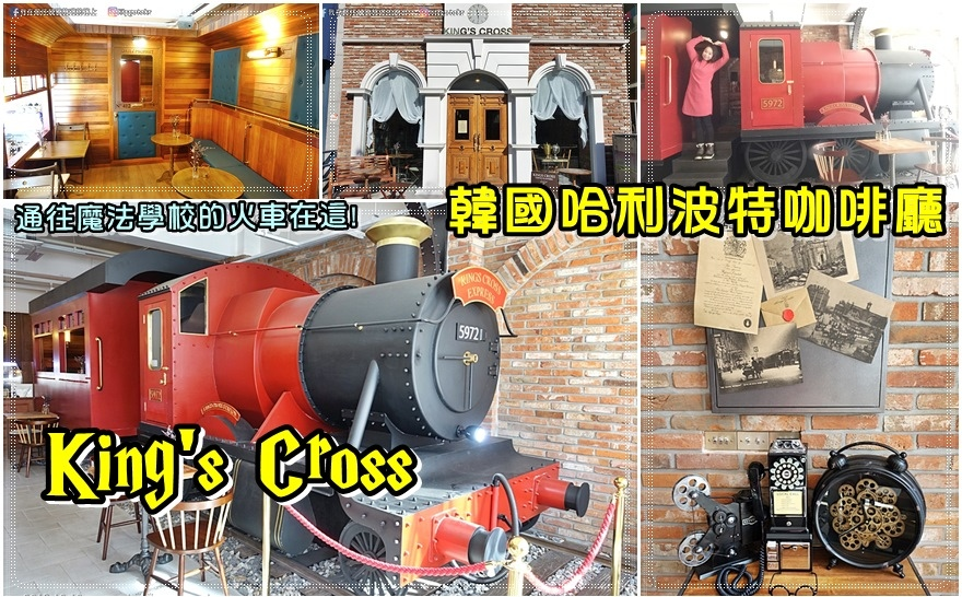 201181212_t02.jpg