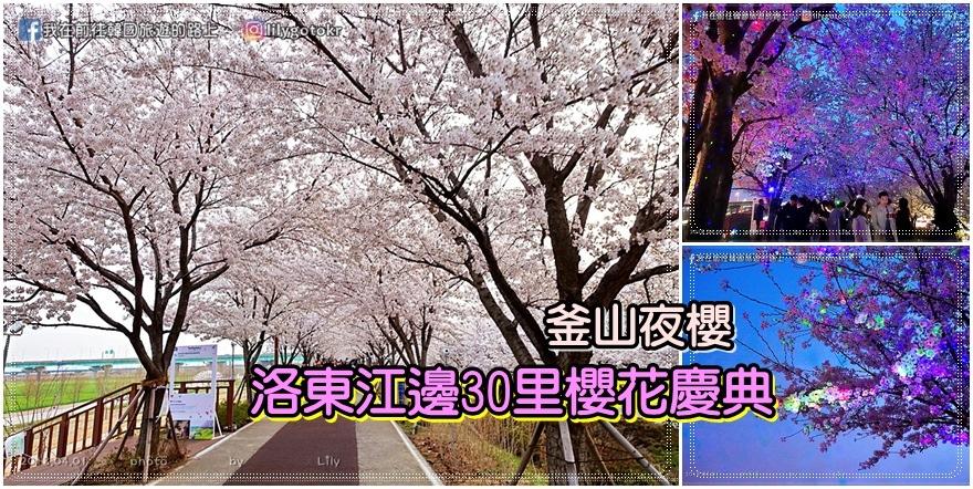 20180401_t01.jpg