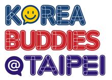 點我前往Free@KOREA韓國自由行