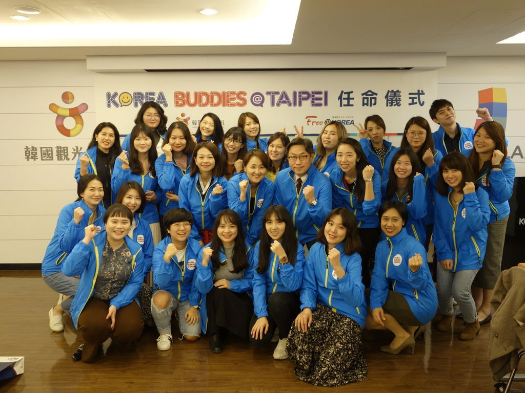KOREA BUDDIES@TAIPEI任命儀式大合照.JPG