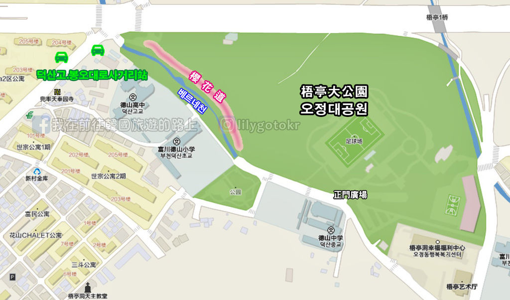 梧亭大公園.jpg