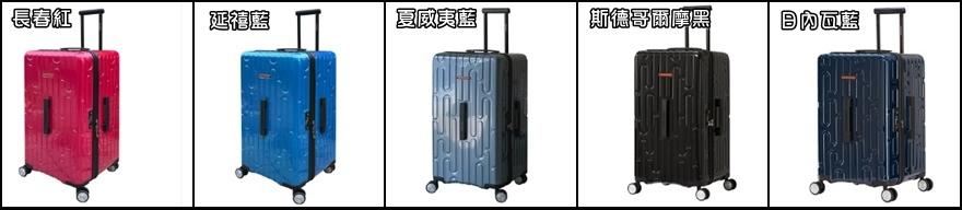 2019克魯斯胖胖箱.jpg