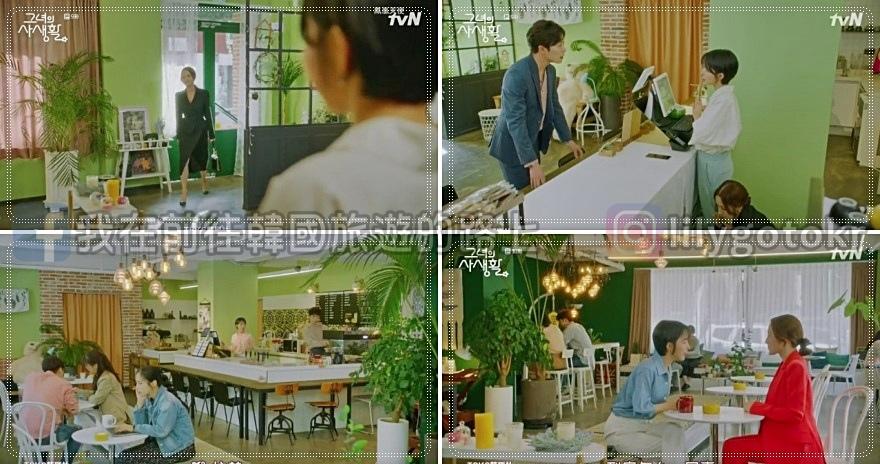 她的私生活 第9集 KR190410 Ep9 - Love TV Show 韓國電視劇- 4683-tile.jpg