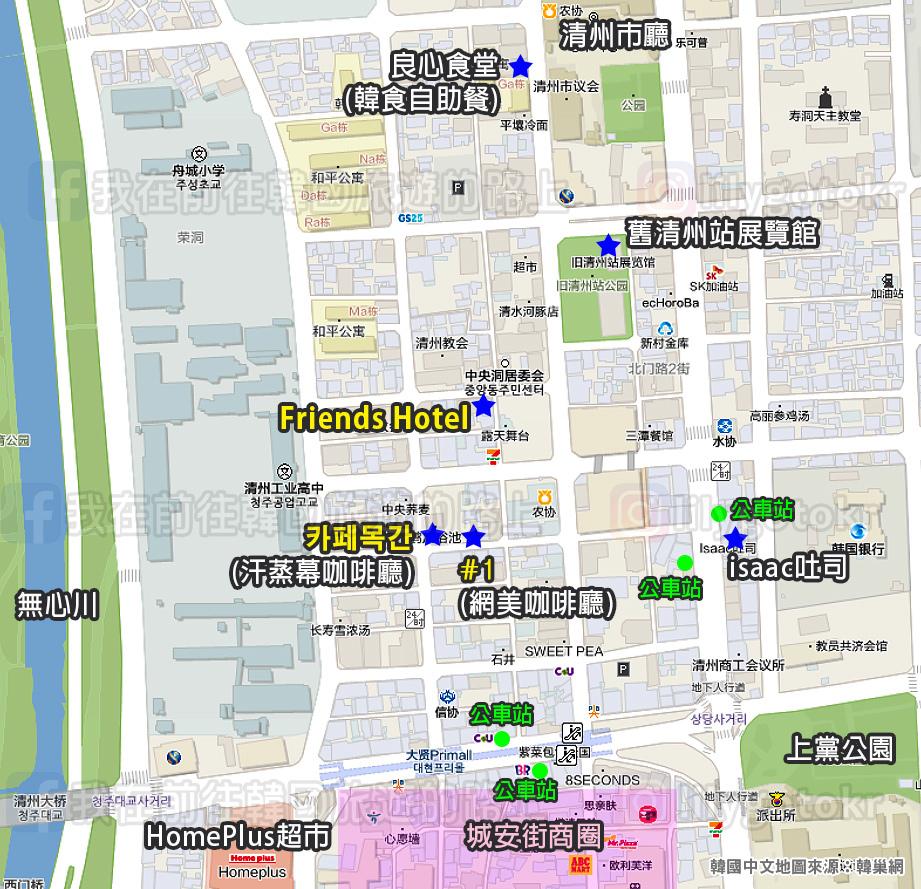 清州住宿周邊.jpg