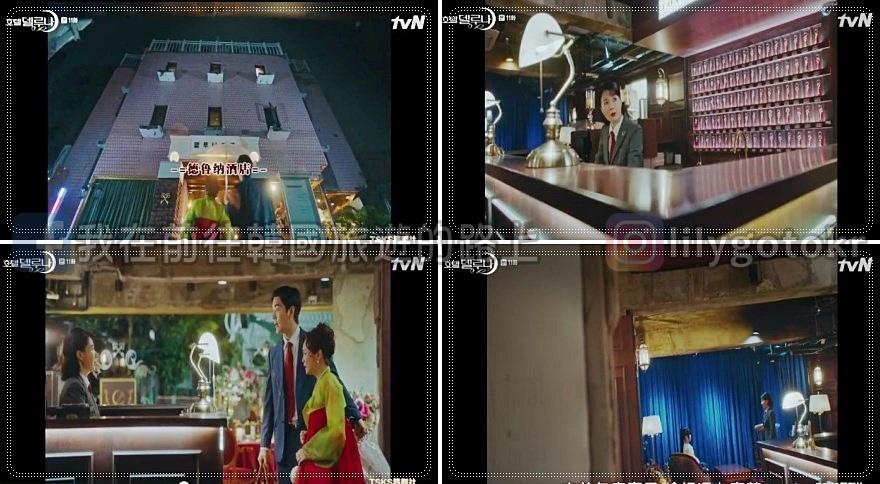 Hotel Del Luna_ep11_01.jpg