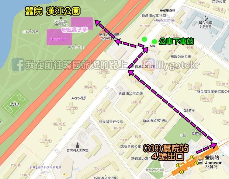 蠶院漢江公園map.jpg