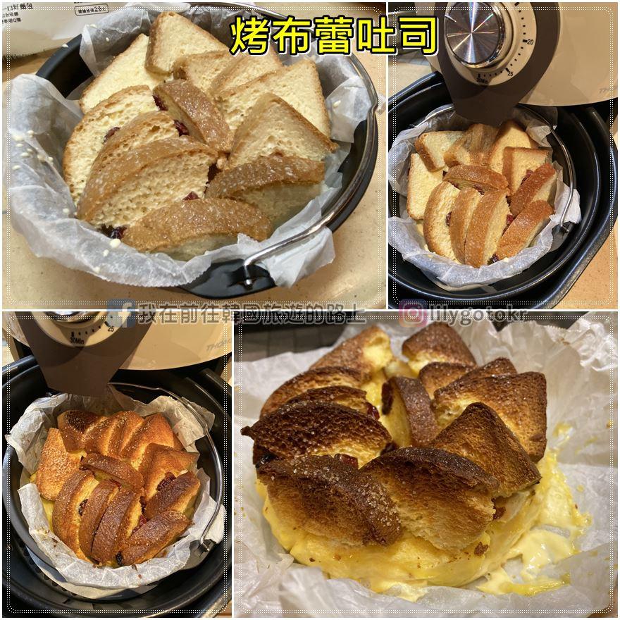 烤布蕾吐司.jpg