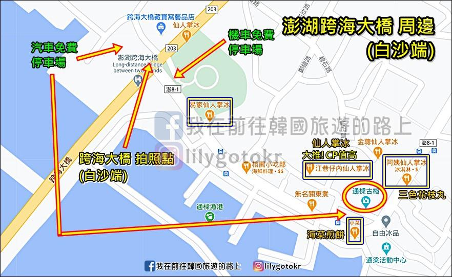 澎湖跨海大橋周邊.jpg