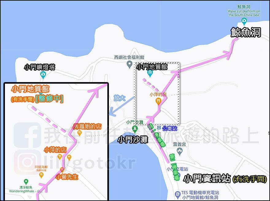 澎湖鯨魚洞map.jpg