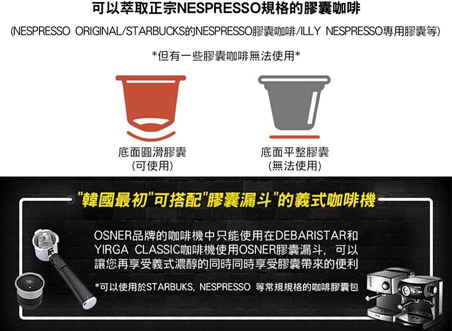 Nespresso膠囊咖啡.jpg