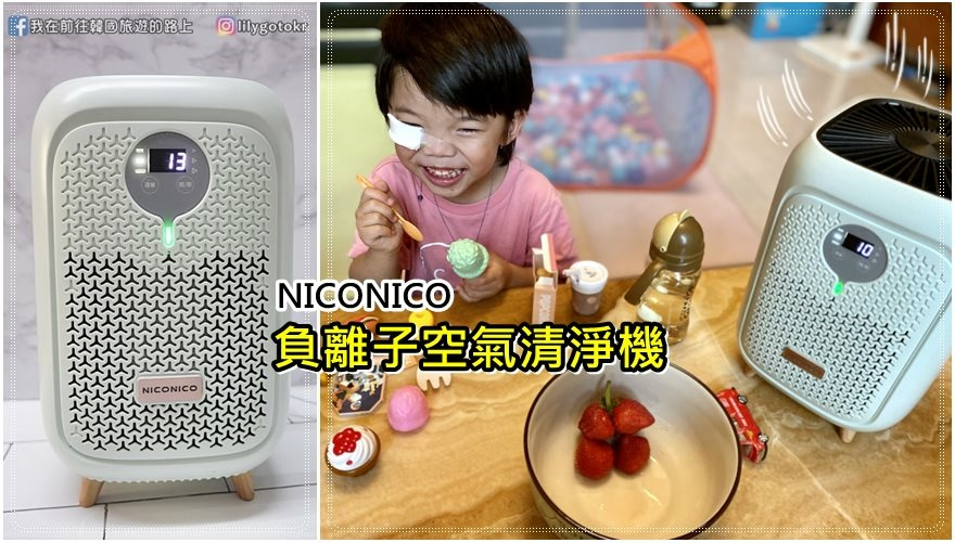 niconico_t01.jpg