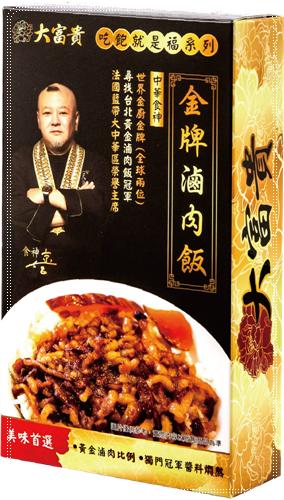 金牌滷肉飯.png