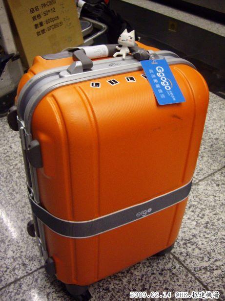23吋行李箱