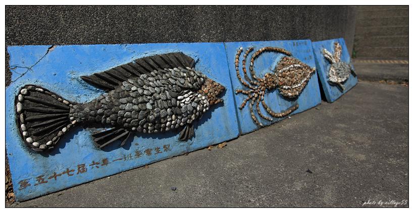 石頭魚拓.jpg