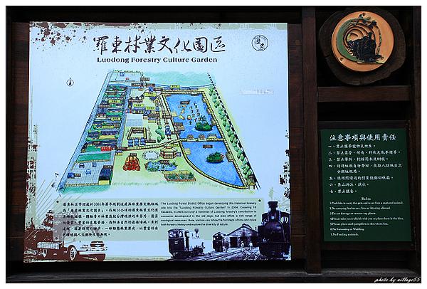 園區地圖板.JPG