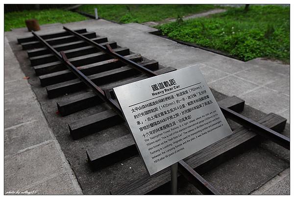 鐵道軌距.JPG