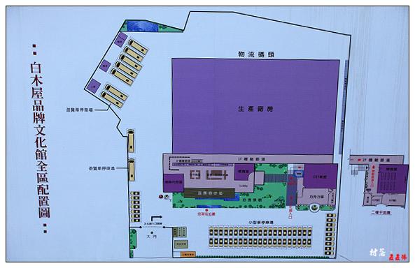 館區地圖.jpg