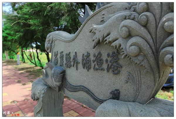 外浦漁港a.jpg