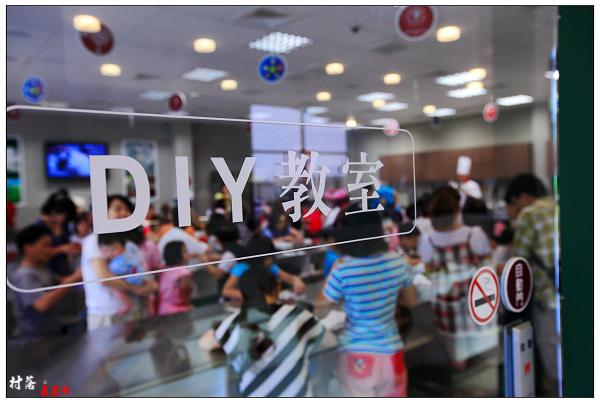diy教室.jpg