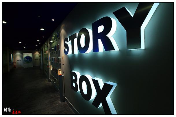 story box.jpg