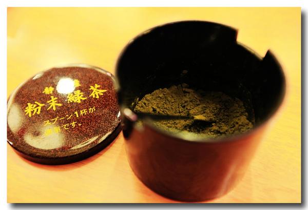 綠茶粉內容.JPG
