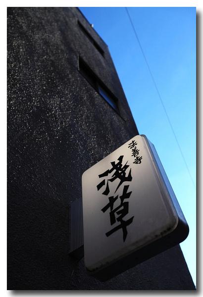 淺草.JPG