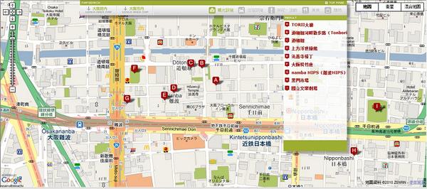 散步地圖.jpg