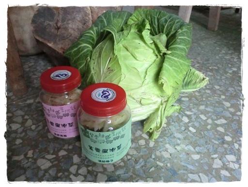 紫雲牌泡菜-圖片取自紫雲FB