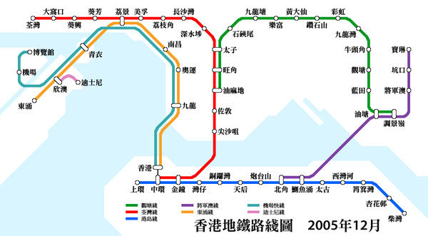 香港地鐵地圖.bmp