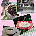 Collage 2013-07-15 16_32_53.png