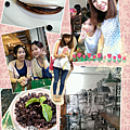 Collage 2013-07-15 16_52_19.png
