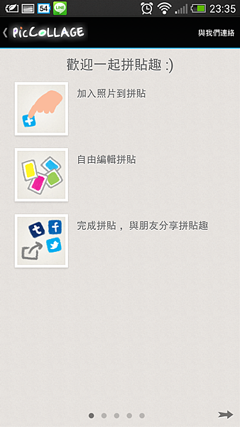Screenshot_2013-07-15-23-35-15.png